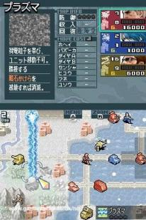 Advance Wars: Dual Strike 2