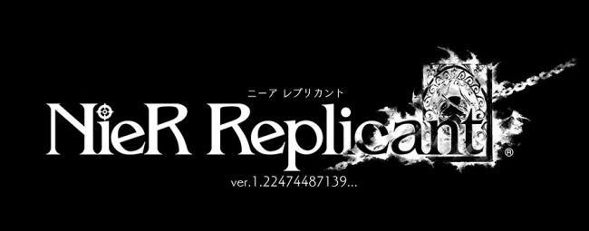 Nier Replicant-remaster på vei til PC, PS4 og Xbox One