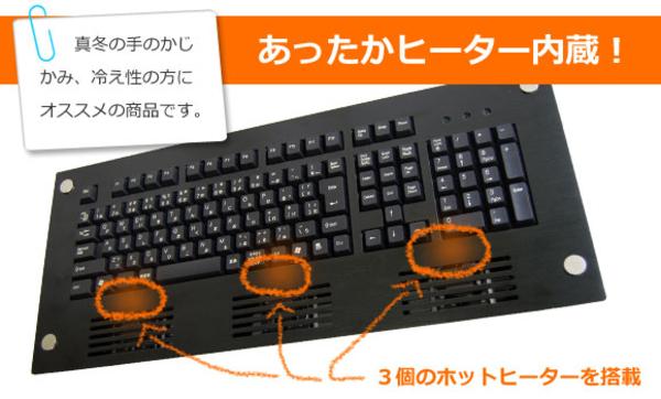 Varme i tastaturet Gamereactor
