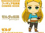 Breath of the Wilds Zelda får Nendoroid-figur