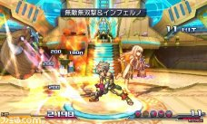 Glimt fra Project X Zone