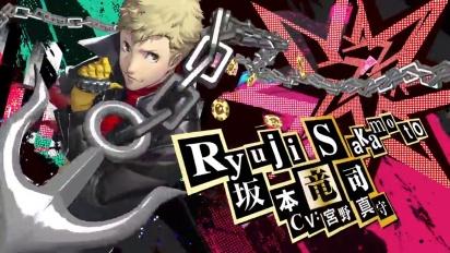Persona 5: The Royal - Ryuji Character Trailer