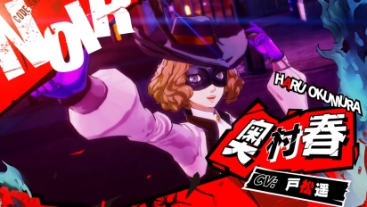 Persona 5 Scramble: The Phantom Strikers - Noir Character Video (Japanese)