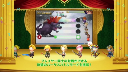 Theatrhythm Final Fantasy: Curtain Call - Tokyo Game Show Trailer