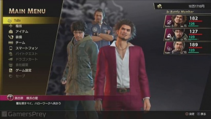Yakuza: Like a Dragon - Gameplay Demo TGS 2019