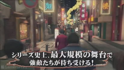 Yakuza: Like a Dragon - Gameplay Trailer TGS 2019