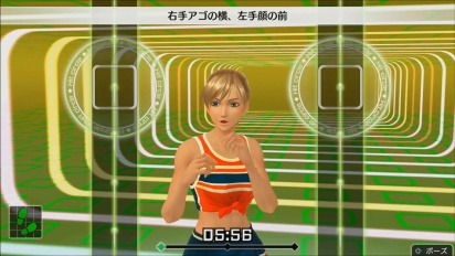 Fitness Boxing - Martina instructor gameplay trailer