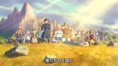 Ni no Kuni II: Revenant Kingdom - TGS 2017 Trailer