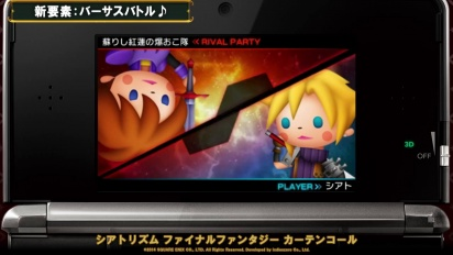 Theatrhythm Final Fantasy: Curtain Call - part 2
