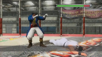 Virtua Fighter 5: Final Showdown - Tutorial Video #12